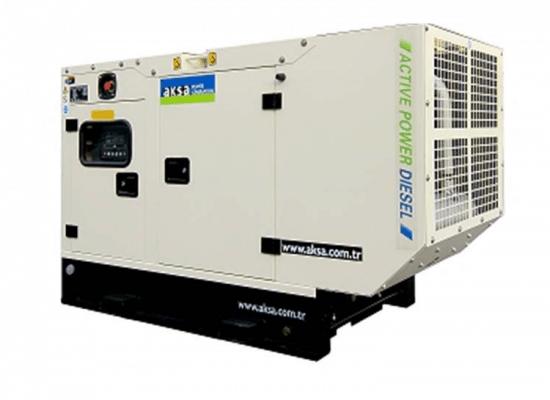 14 kVA Perkins New Silent Diesel Generator